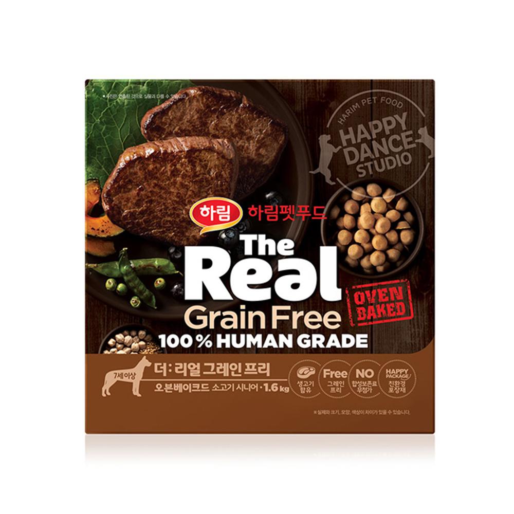 하림펫푸드 더리얼 그레인프리 오븐베이크드 시니어 강아지사료, 소, 1.6kg