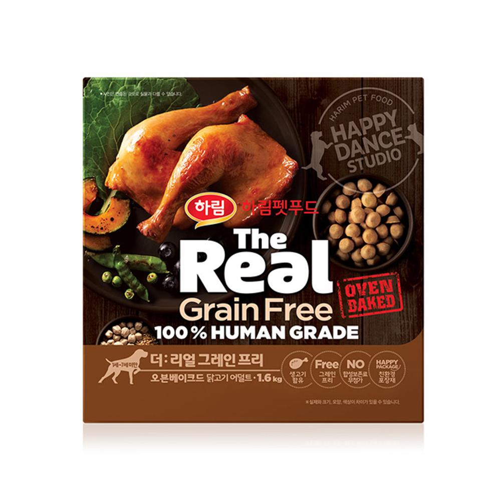 하림 펫푸드 어덜트 소고기 더리얼 그레인프리 오븐베이크드 강아지 사료, 닭, 1.6kg