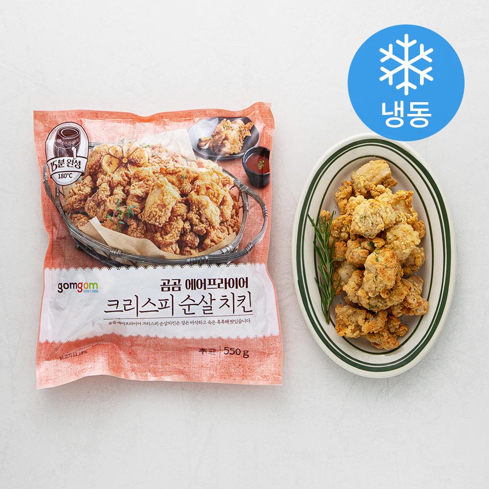 곰곰 에어프라이어 크리스피 순살치킨 (냉동), 550g, 1개