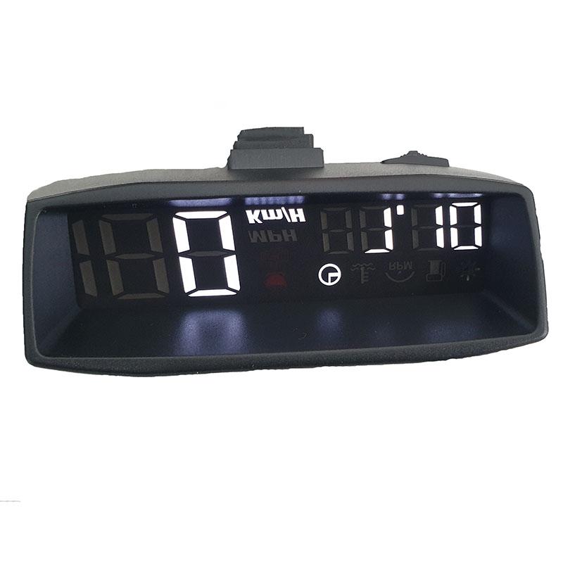 듀얼 속도 시계 튜닝게이지 HUD H200 화이트, 1개