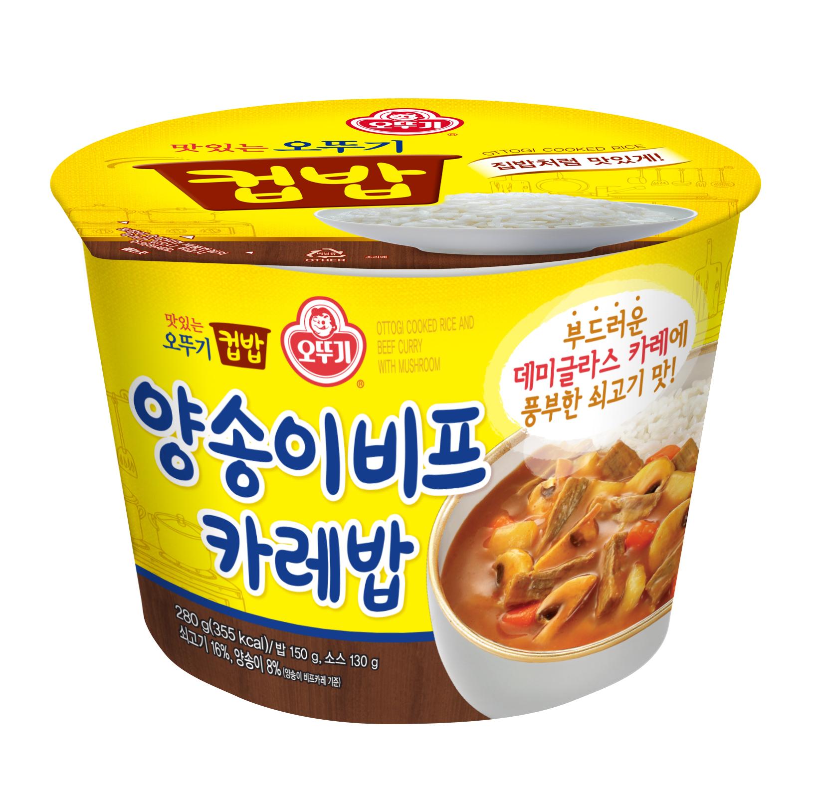 오뚜기 컵밥 양송이 비프 카레밥, 280g, 12개