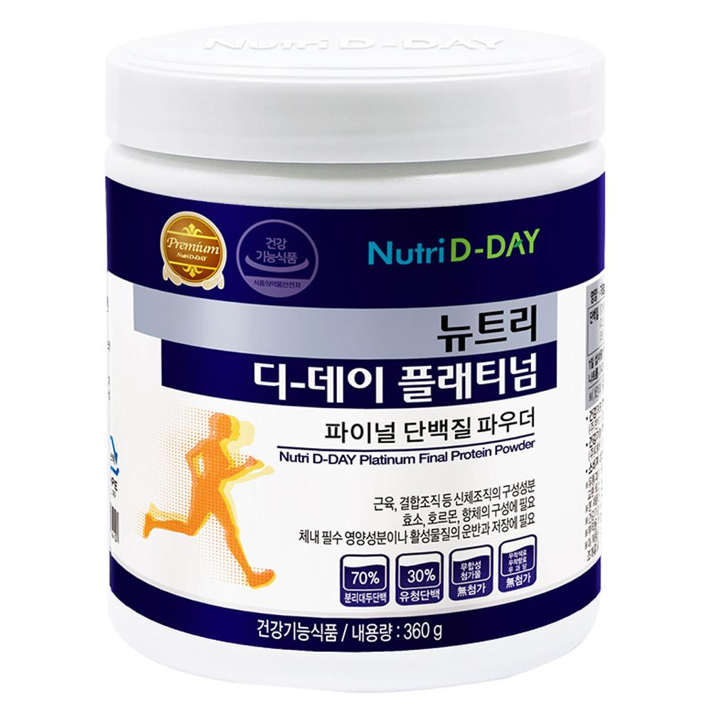 뉴트리디데이 플래티넘 파이널 단백질 파우더, 360g, 1개