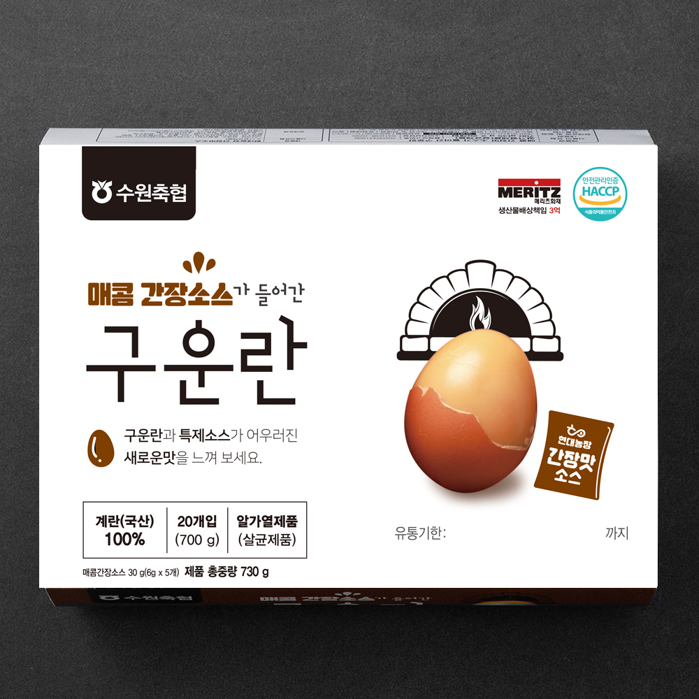 축협 매콤 간장맛 소스가 들어간 구운란 20구, 700g, 1개