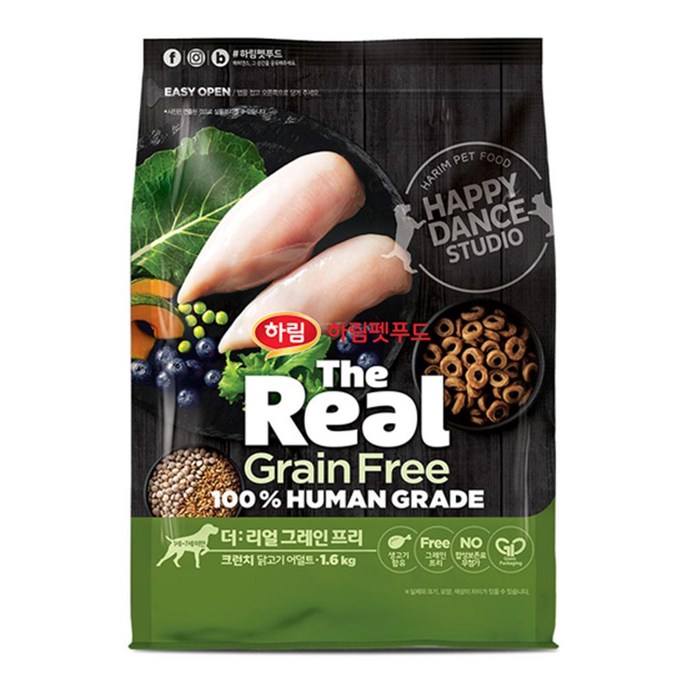 하림펫푸드 더리얼 그레인프리 크런치 어덜트 강아지사료, 닭, 1.6kg