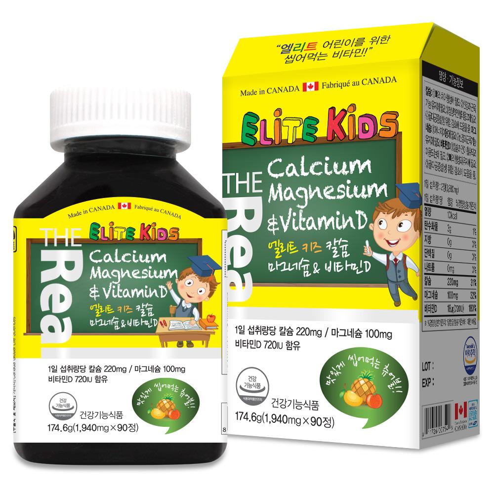 더리얼 엘리트키즈 칼슘마그네슘&비타민D, 90정, 1개