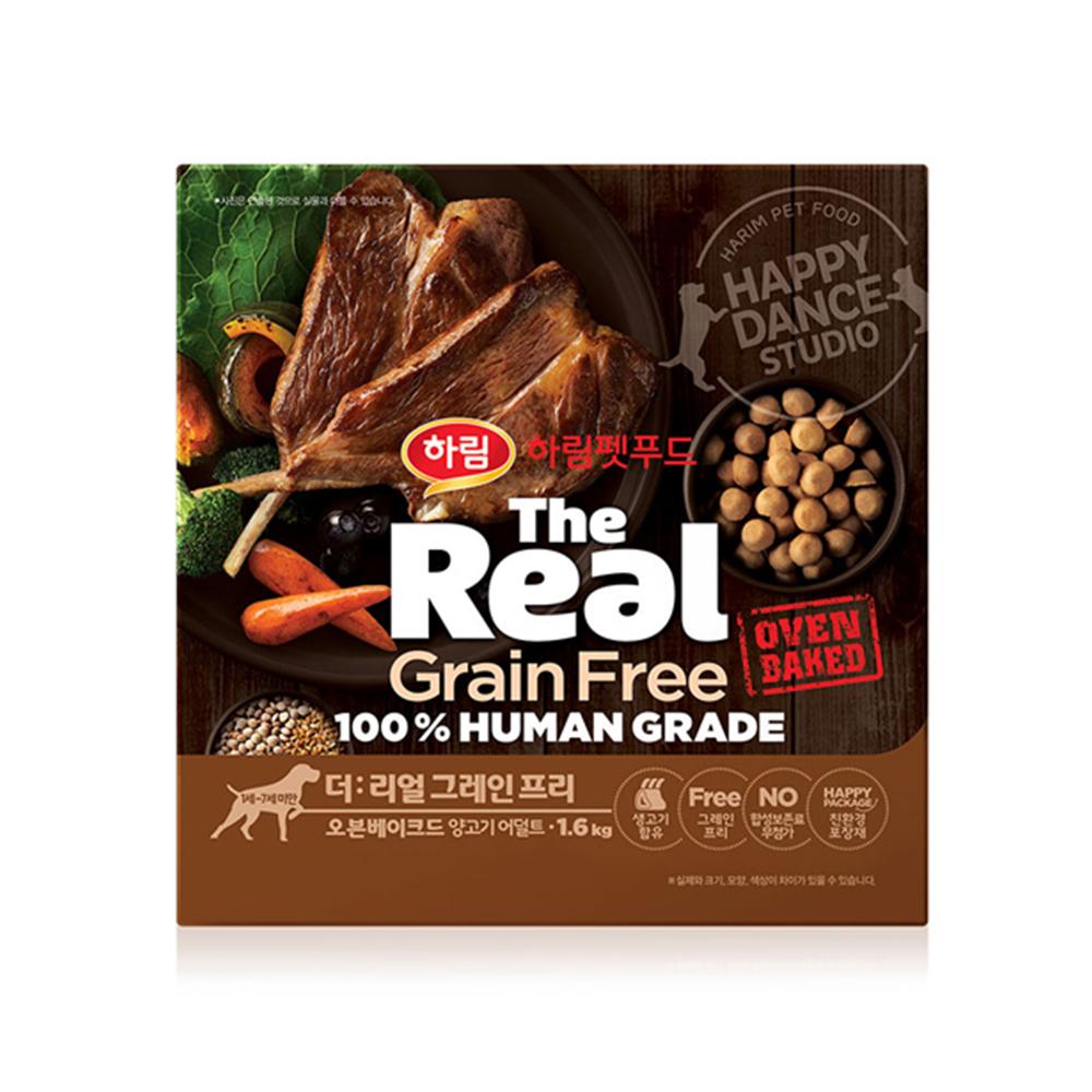 하림펫푸드 더리얼 그레인프리 오븐베이크드 어덜트 강아지사료, 양, 1.6kg