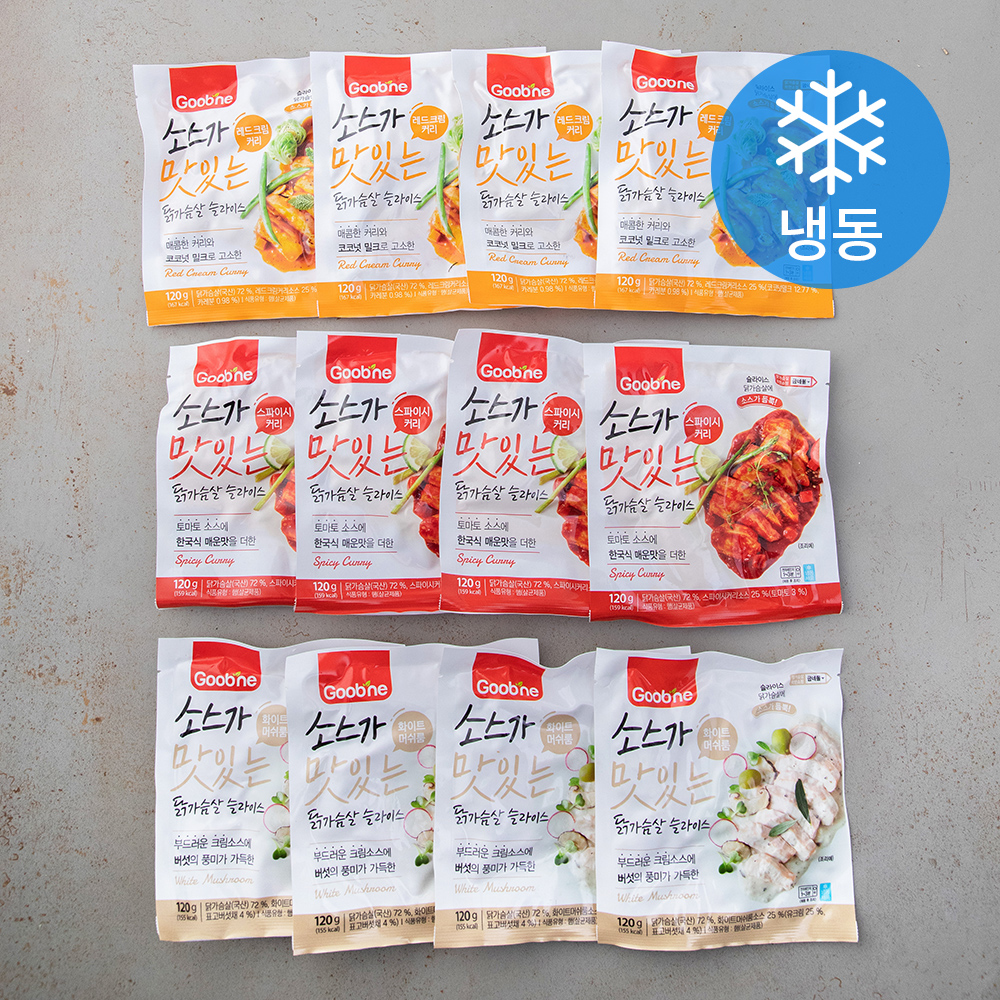 [소스가 맛있는 닭가슴살] 굽네 소스가 맛잇는 닭가슴살 슬라이스 화이트머쉬룸 120g x 4p + 레드크림커리 120g x 4p + 스파이시커리 120g x 4p 세트 (냉동), 1세트 - 랭킹1위 (24200원)