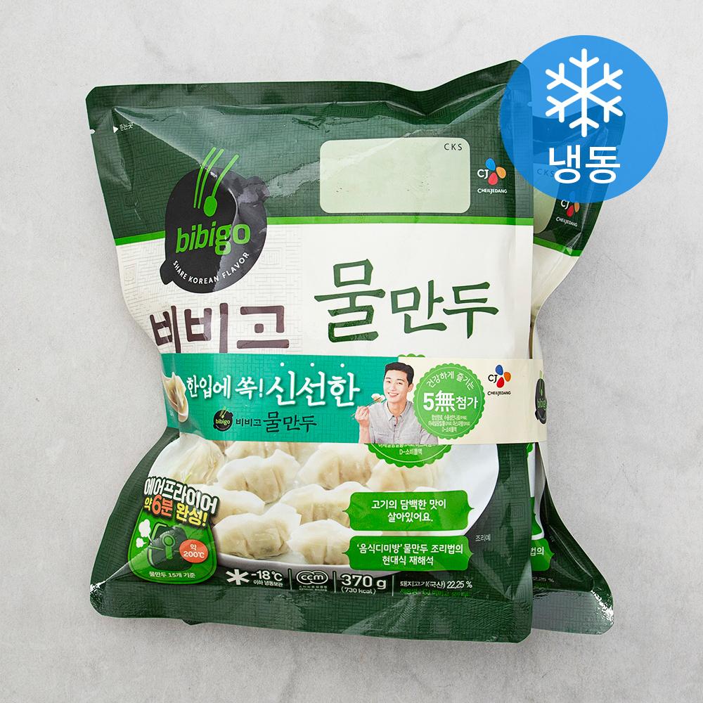 비비고 물만두 (냉동), 370g, 2개입