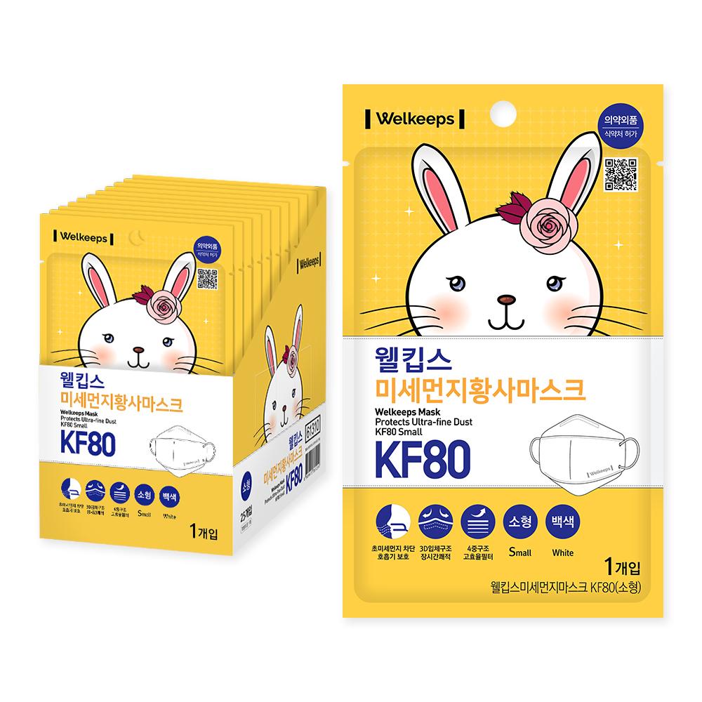 웰킵스 미세먼지황사마스크 KF80소형, 1매, 25개입