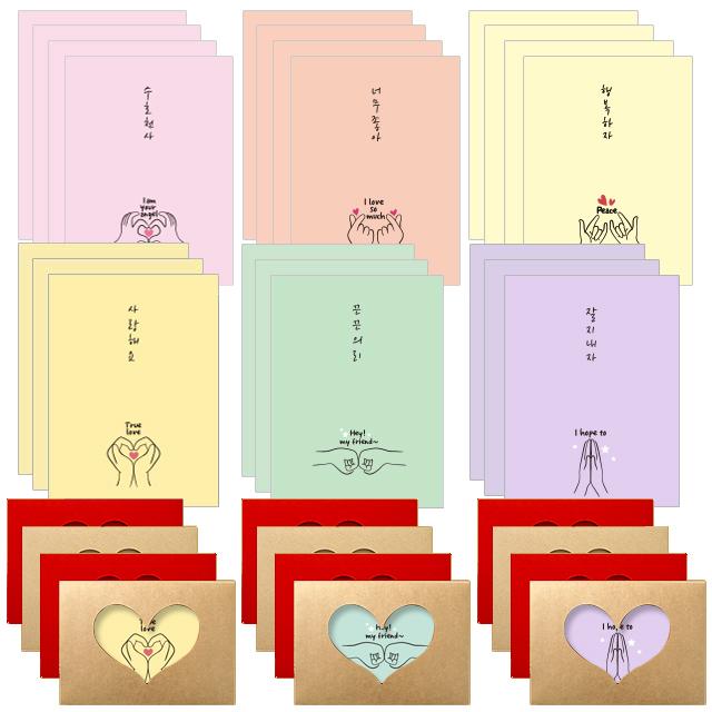 투영디자인 손하트 6종 편지지 24p + 편지봉투 12p, 혼합 색상, 1세트