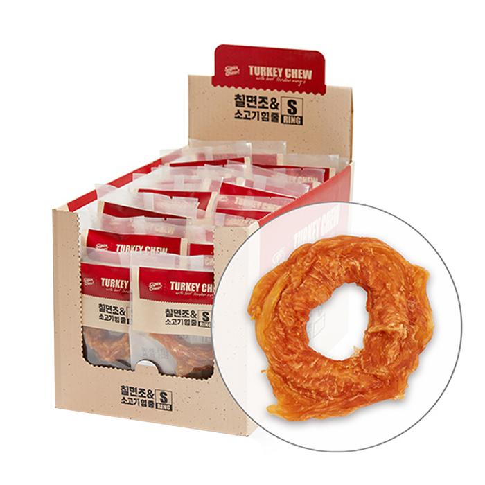 터키츄 칠면조와 소고기 힘줄 링타입 S, 칠면조 + 소고기 혼합맛, 40개