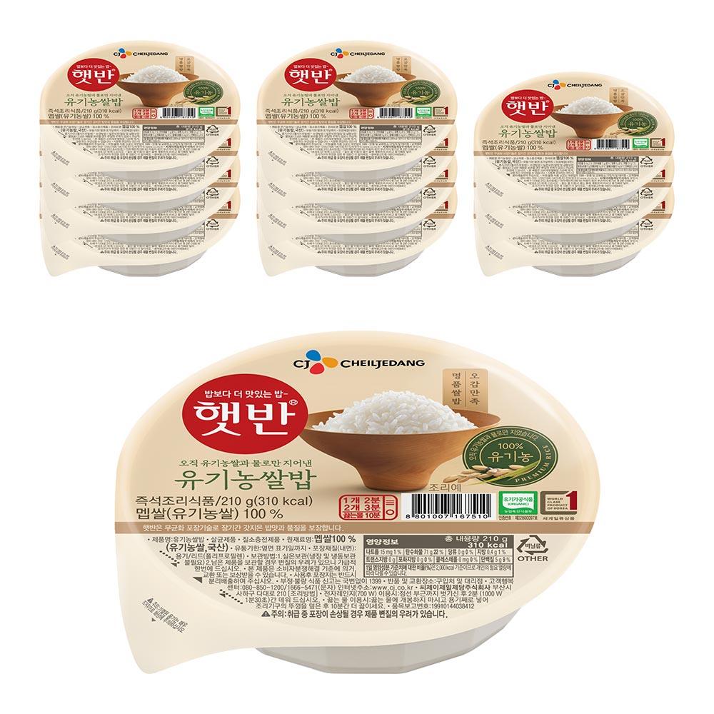 햇반 유기농 쌀밥, 210g, 12개