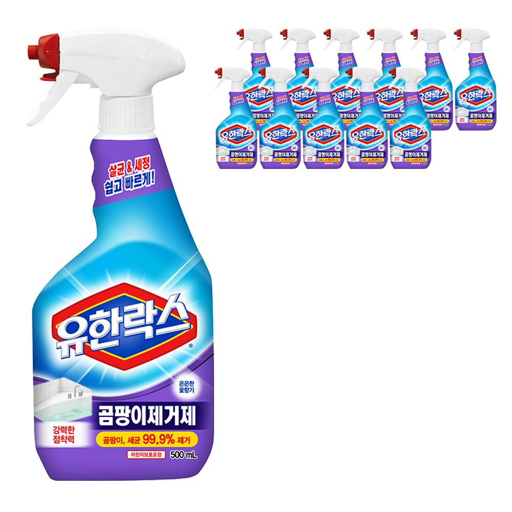 유한양행 유한락스 곰팡이제거제, 500ml, 12개입