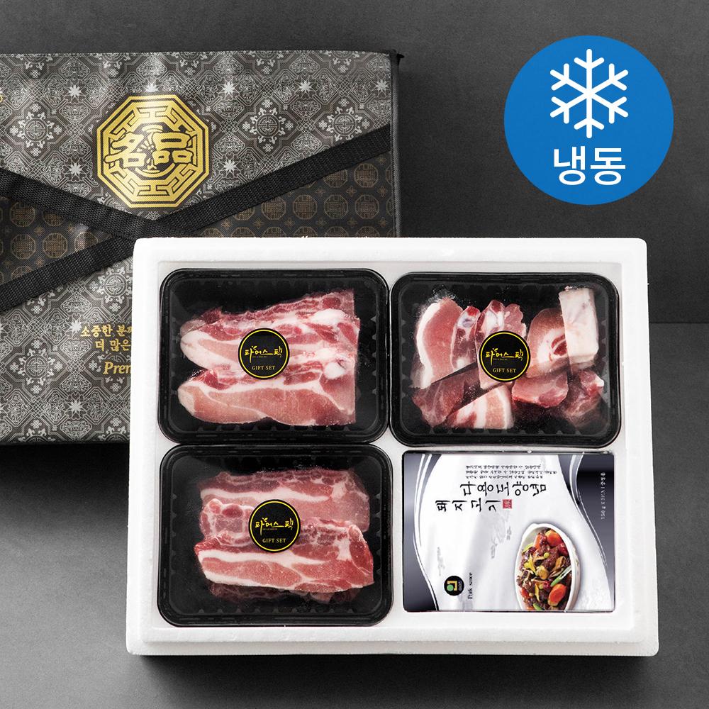 파머스팩 제주 돼지갈비 선물세트 (냉동), 2250g, 1세트