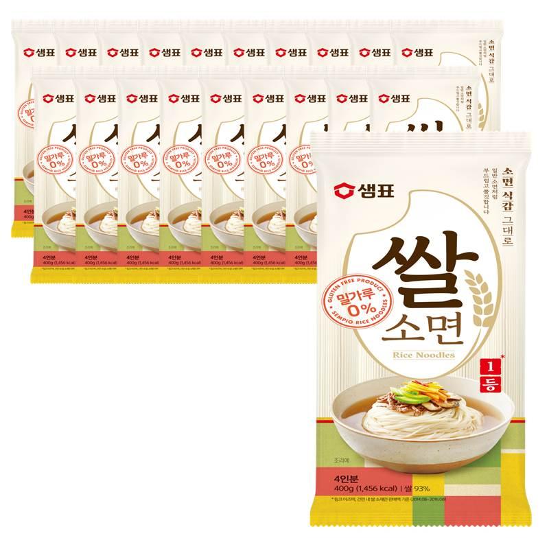 샘표 쌀 소면, 400g, 20개