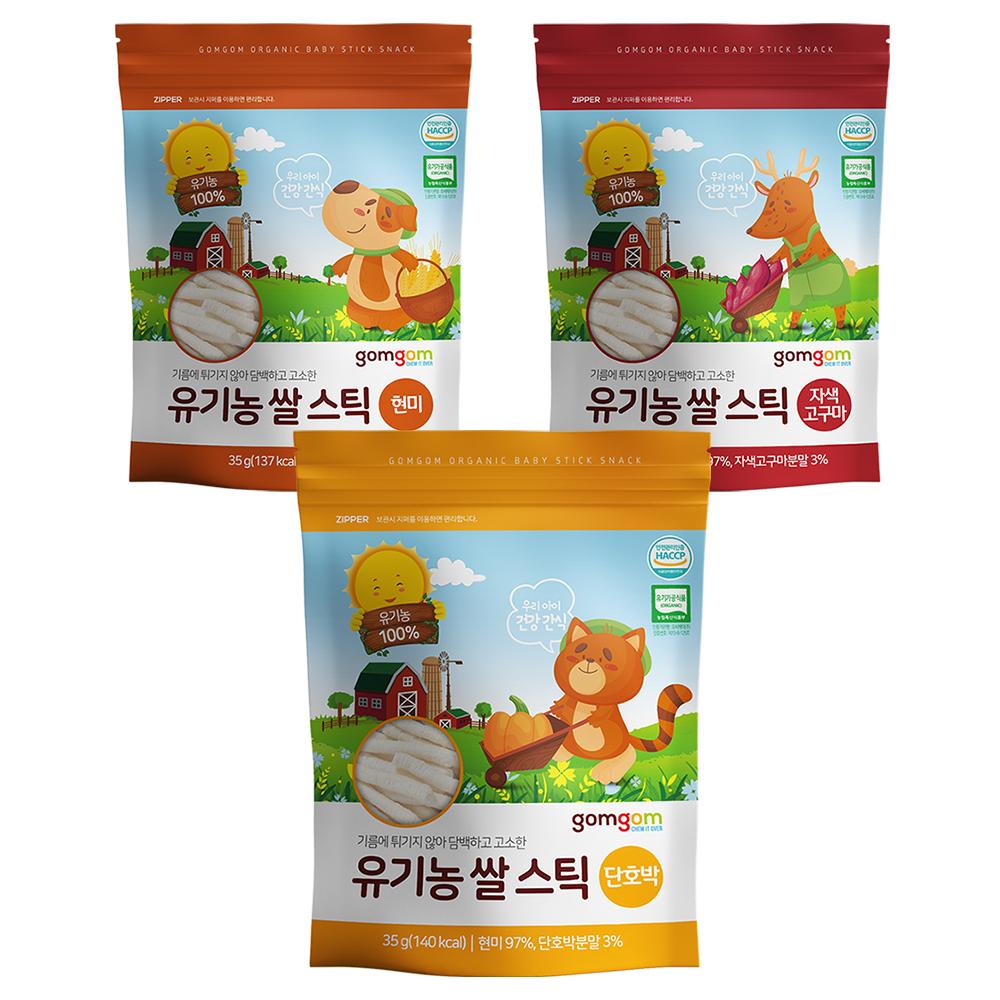 곰곰 유기농 쌀과자 스틱 3종 세트, 현미, 단호박, 자색고구마, 1세트