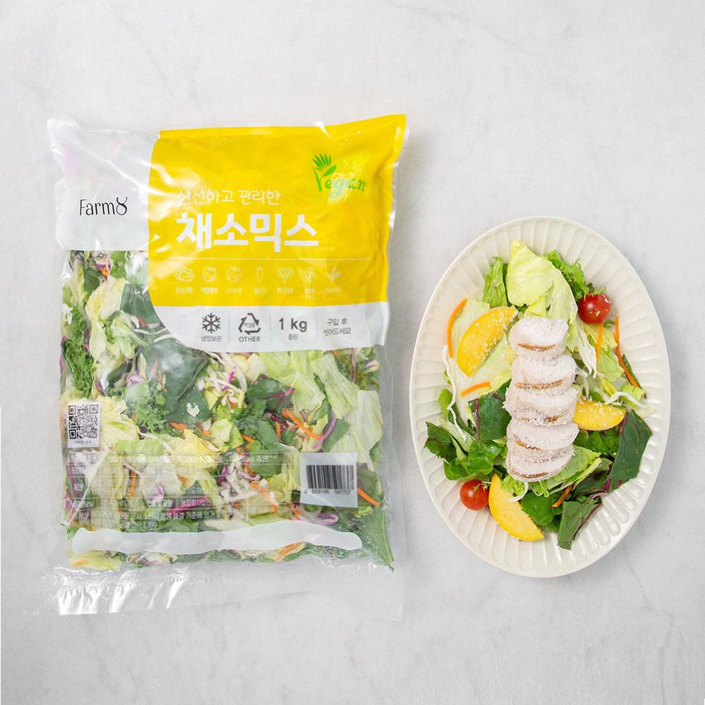 [헬스/건강식품] 비건인증 채소 믹스, 1kg, 1팩 - 랭킹74위 (9750원)
