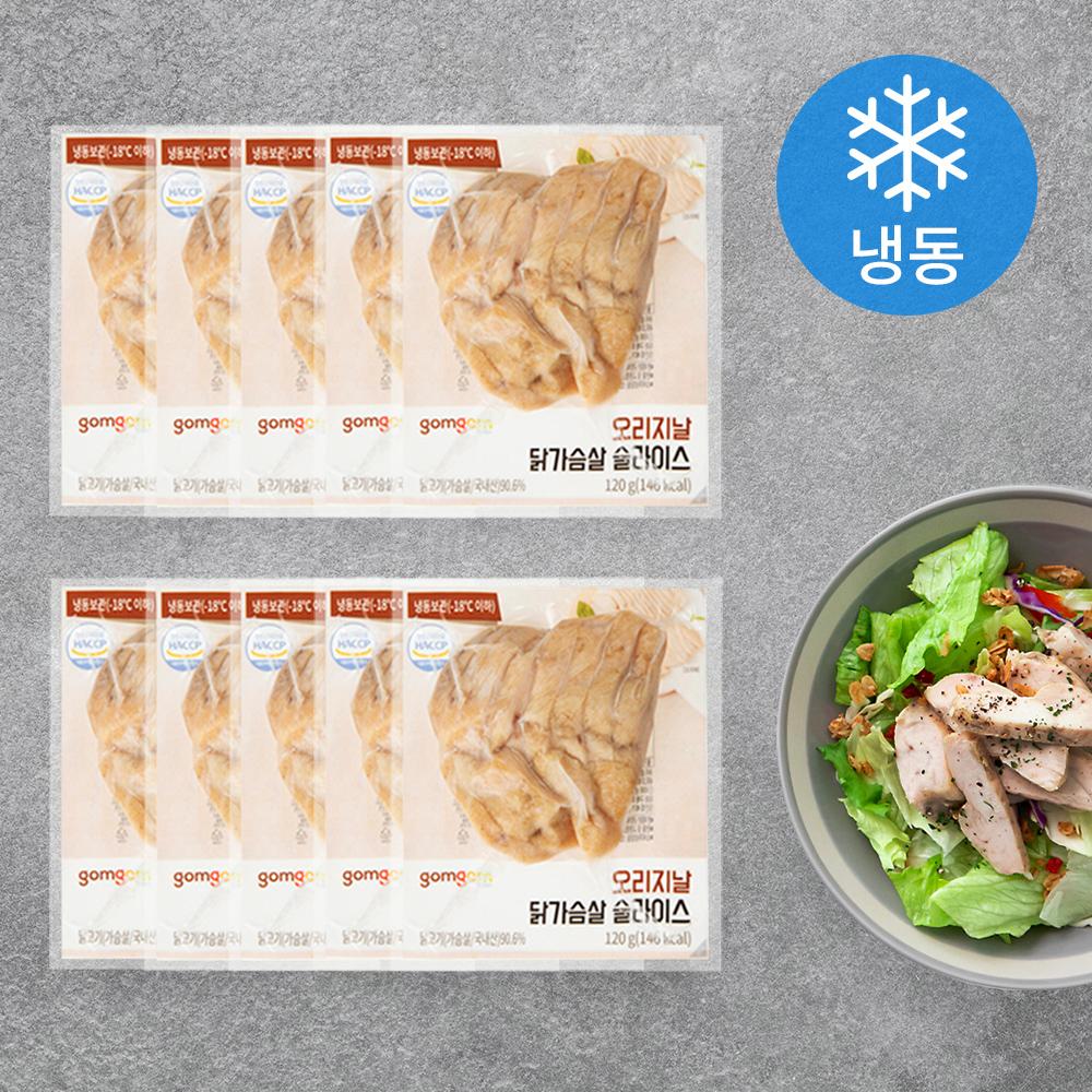 곰곰 오리지날 닭가슴살 슬라이스 (냉동), 120g, 10개입