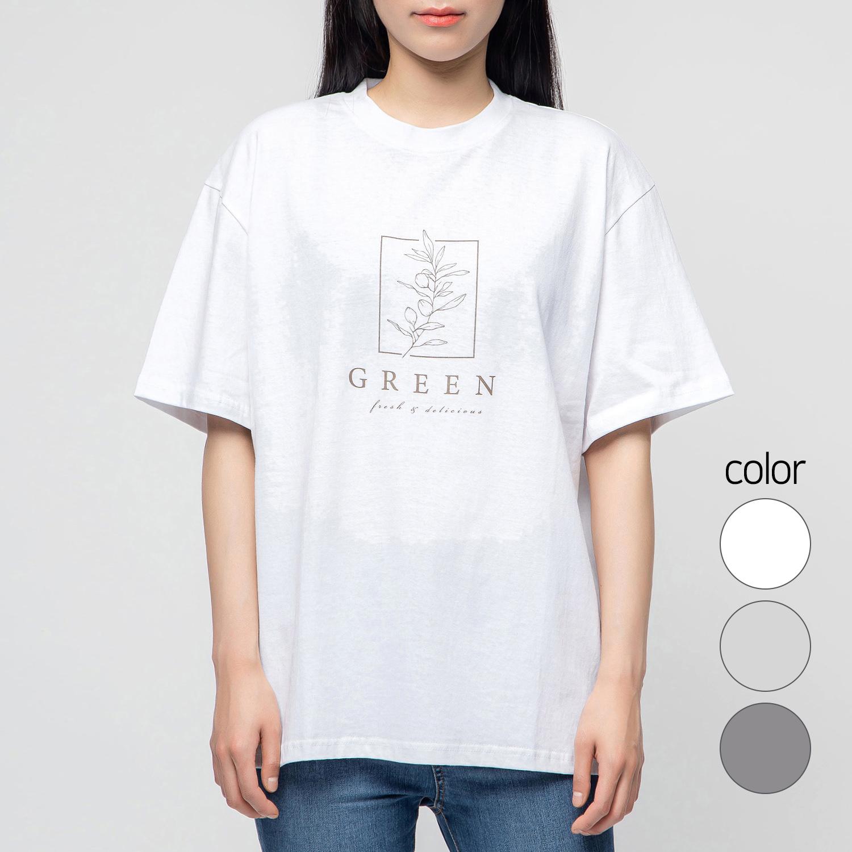 캐럿 남녀공용 그래픽 반팔 티셔츠 그린