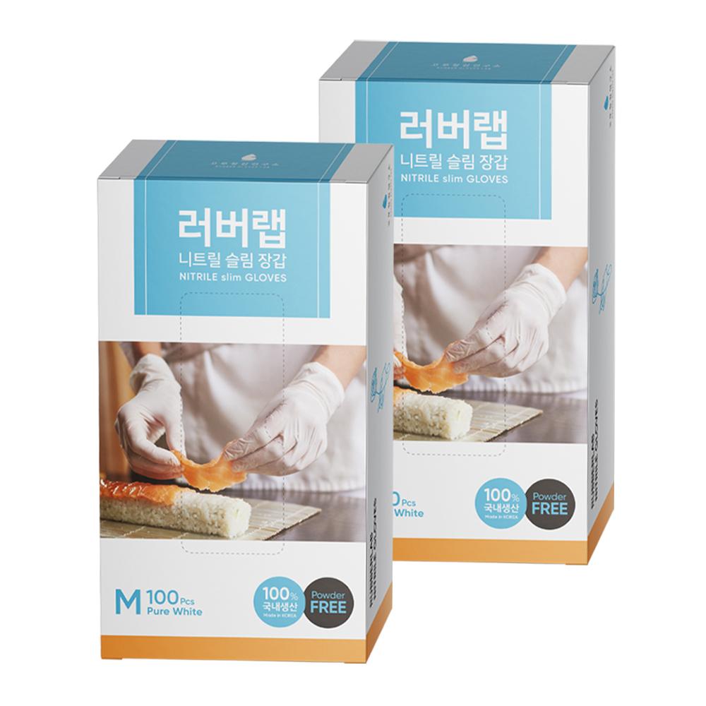 러버랩 니트릴 슬림 장갑 백색 M, 100개입, 2개