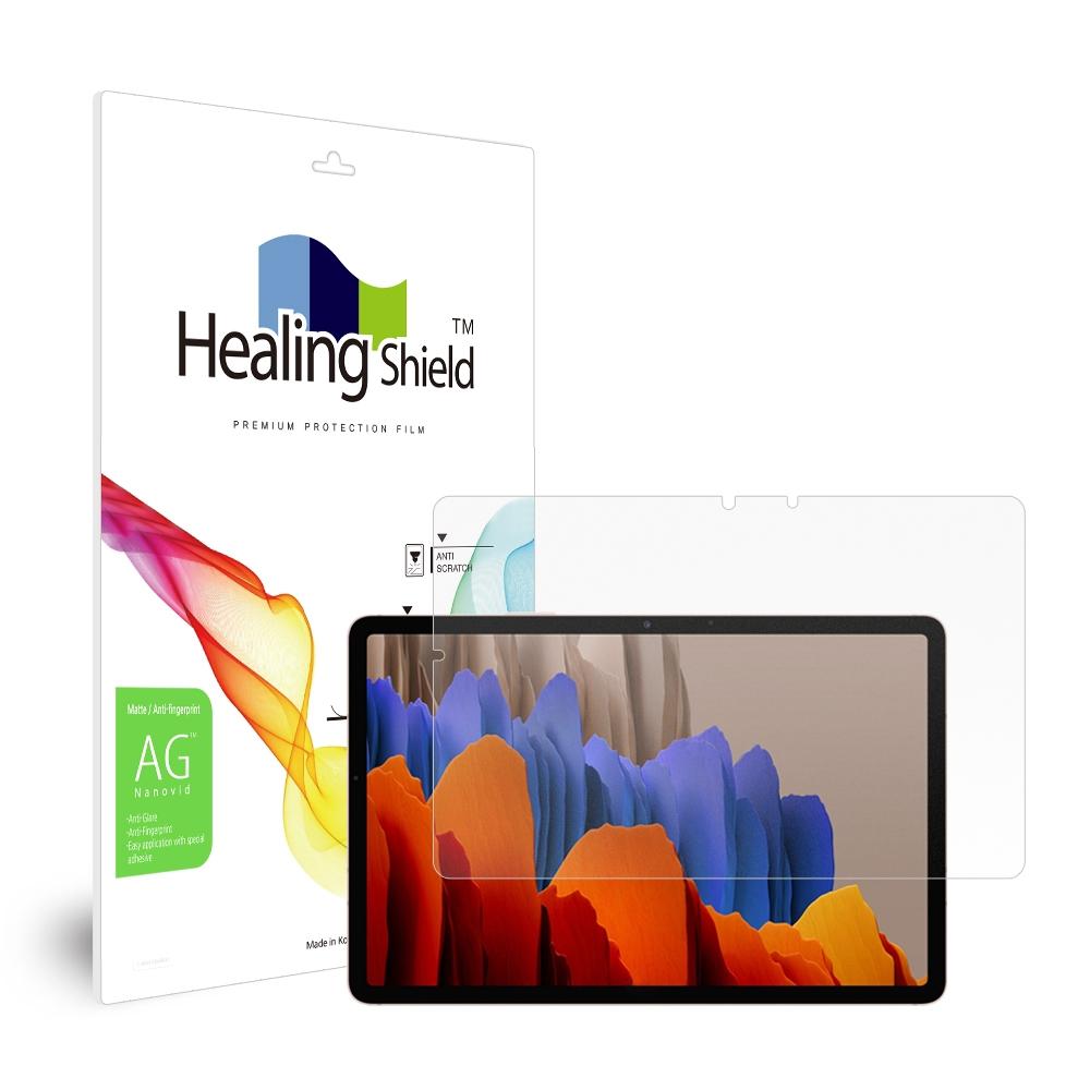힐링쉴드 AG Nanovid 액정보호필름, 단일색상