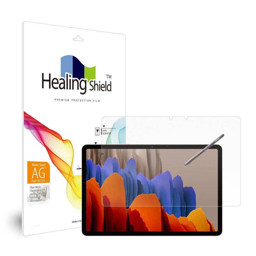힐링쉴드 AG 펜슬 스케치 페이퍼 프로텍션 액정보호필름, 단일색상