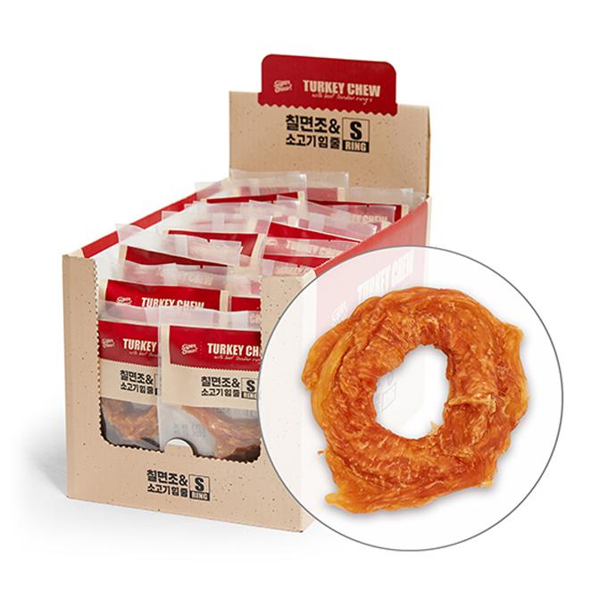터키츄 칠면조와 소고기 힘줄 링타입 S, 칠면조 + 소고기 혼합맛, 20개