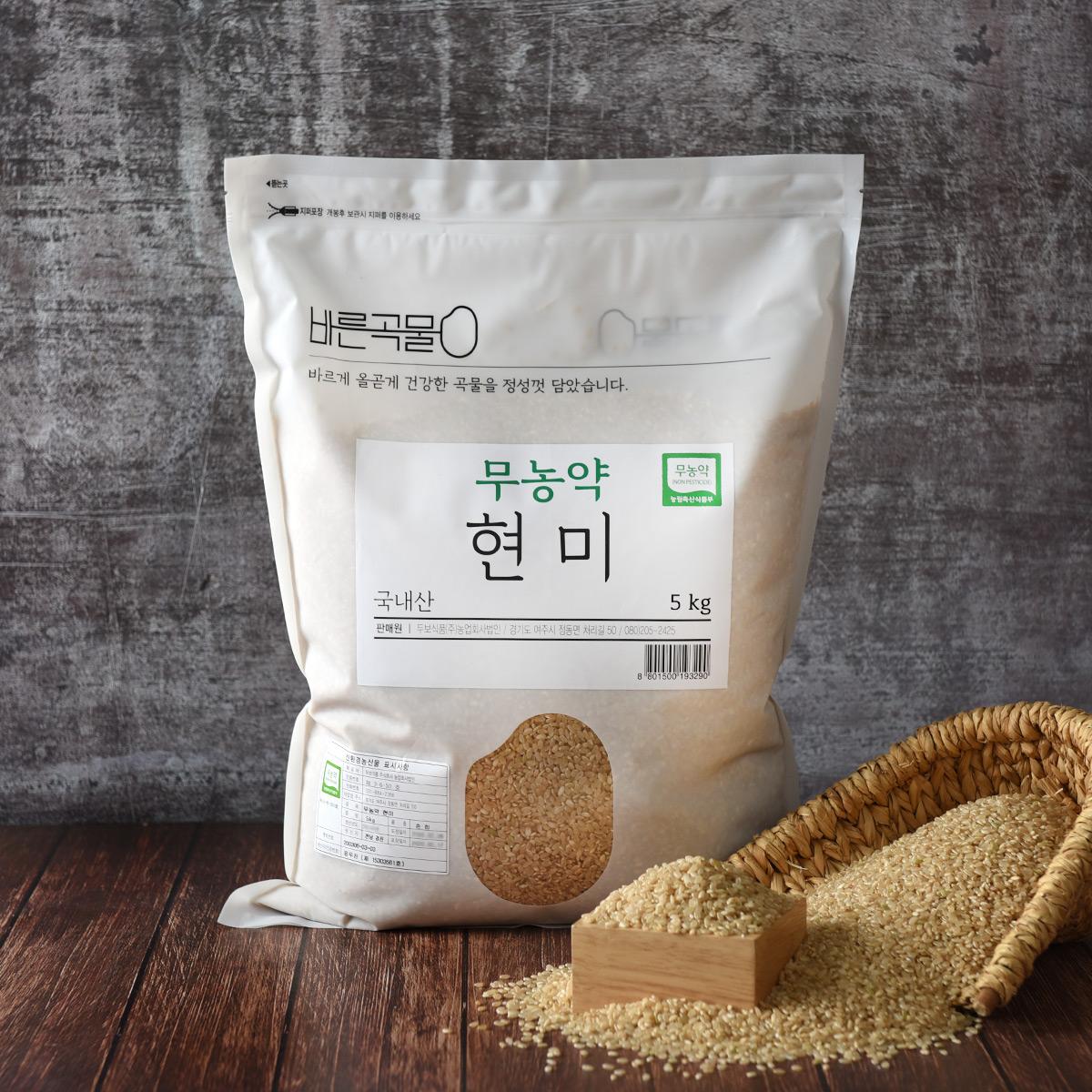 바른곡물 무농약 현미, 5kg, 1개