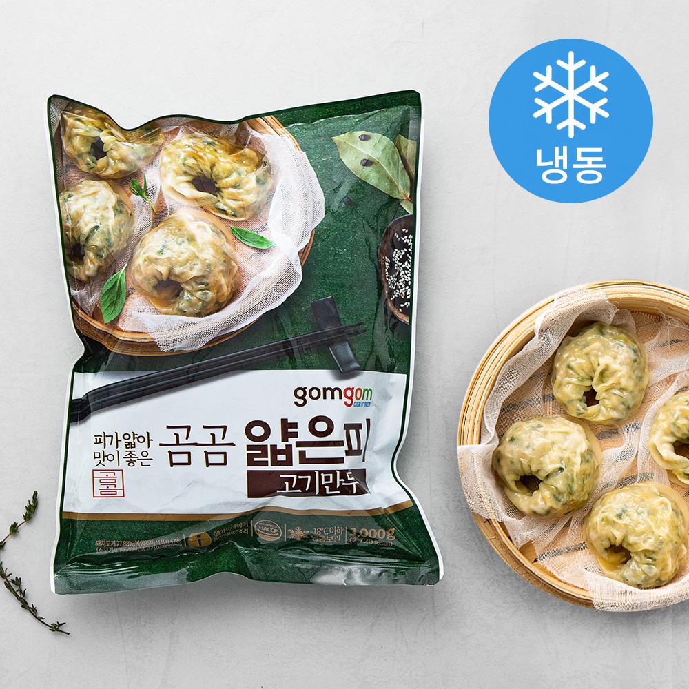 곰곰 얇은피 고기 만두(냉동), 1kg, 1개