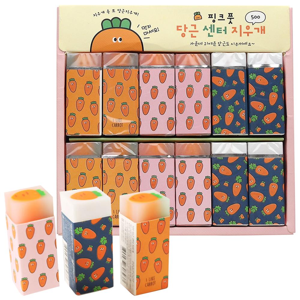 핑크풋 500 당근센터지우개 3종 36p, 핑크, 네이비, 오렌지, 1세트