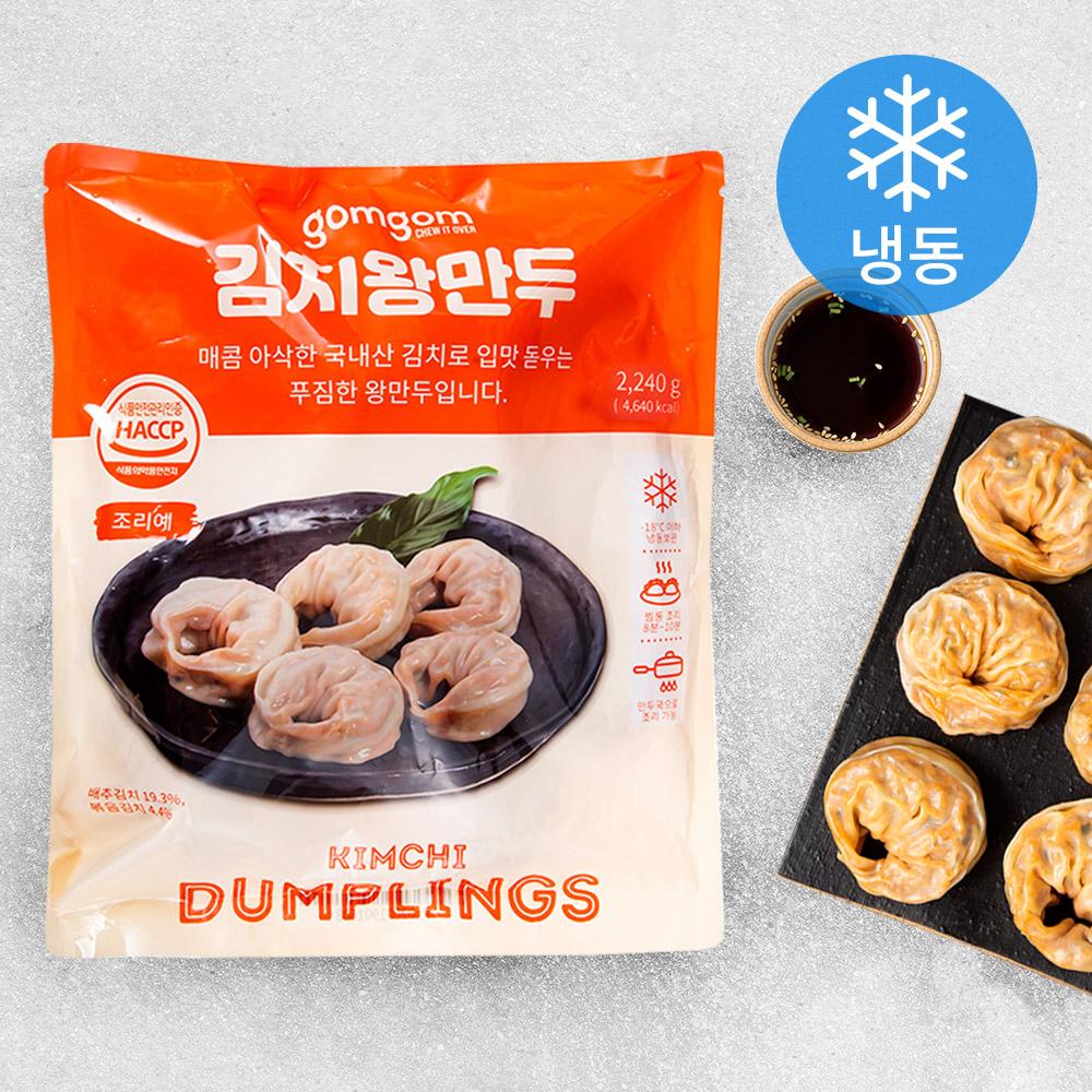 곰곰 김치왕만두 (냉동), 2.24kg, 1개