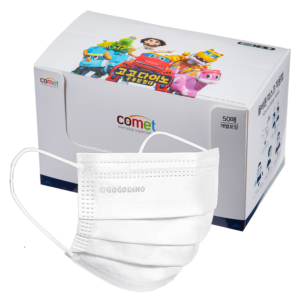 코멧 고고다이노 아동 소형 마스크 개별포장, 50개입