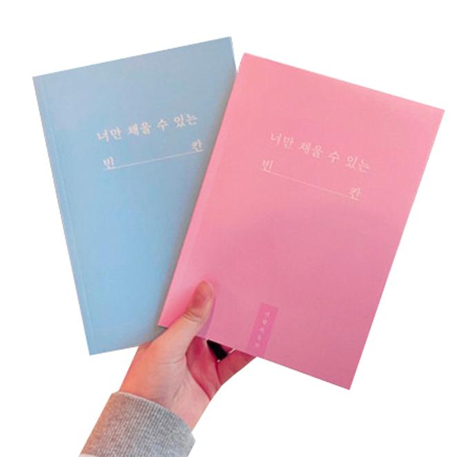 너만 채울 수 있는 빈칸 커플 문답 노트 2p + 홀더 2p + 볼펜 2p, 블루, 핑크, 1세트