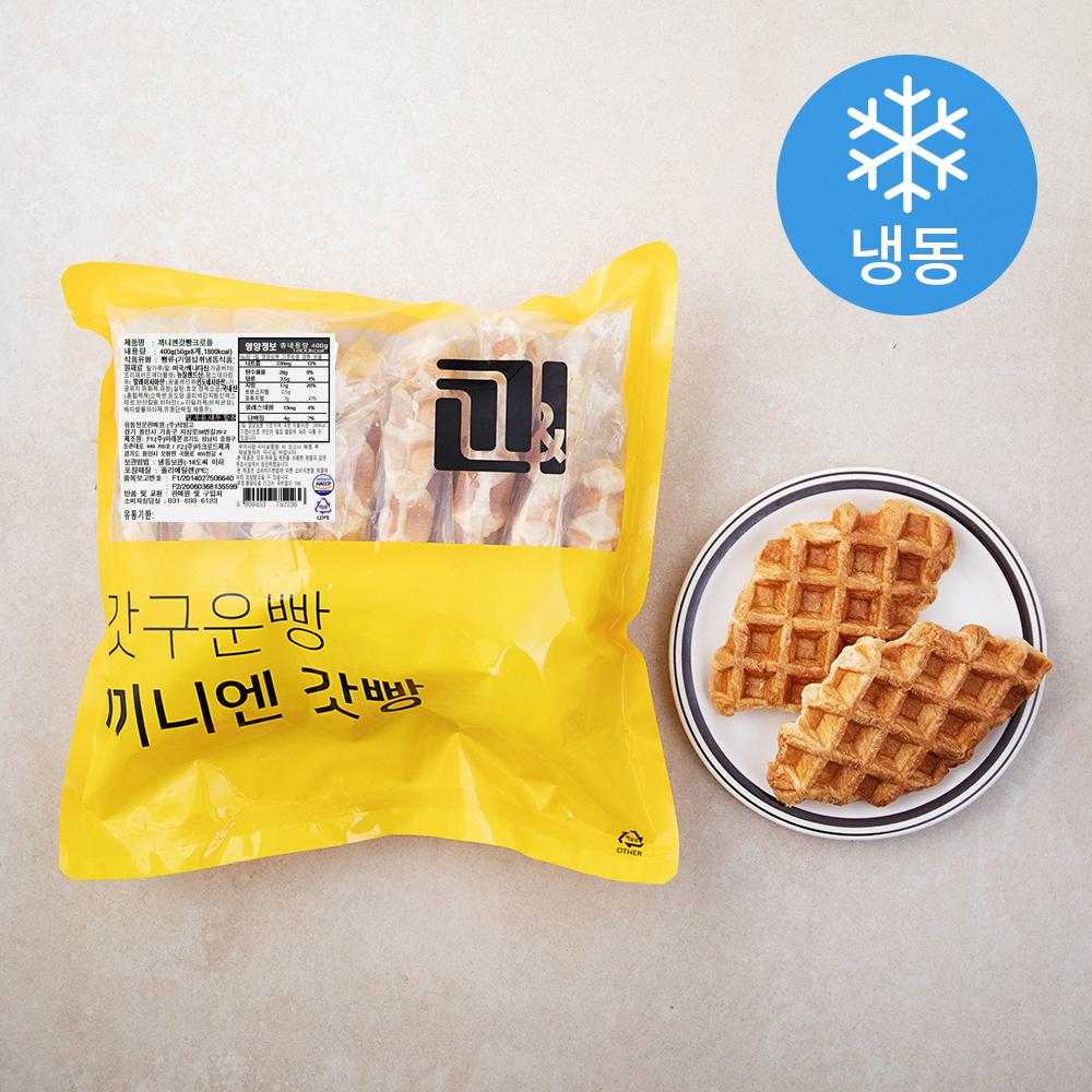 끼니엔갓빵 크로플 와플 (냉동), 400g, 1팩-3-5496763525