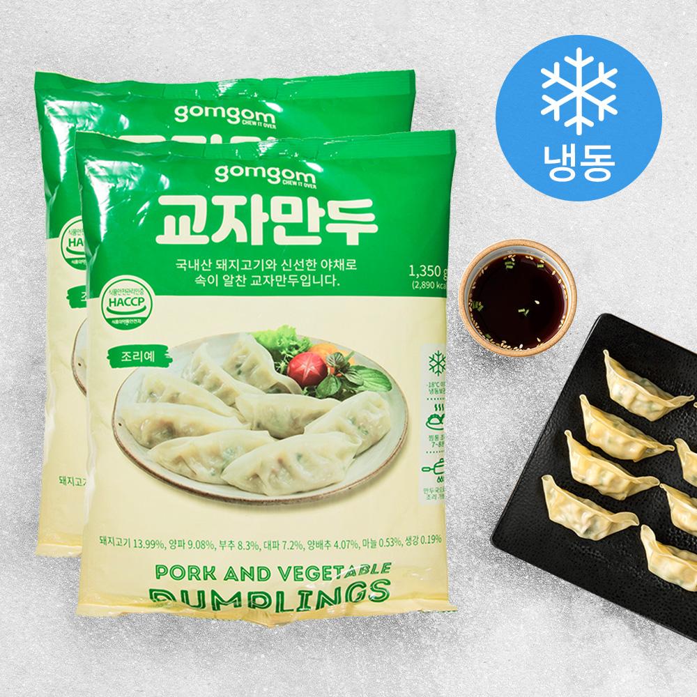 곰곰 교자만두 (냉동), 1.35kg, 2개
