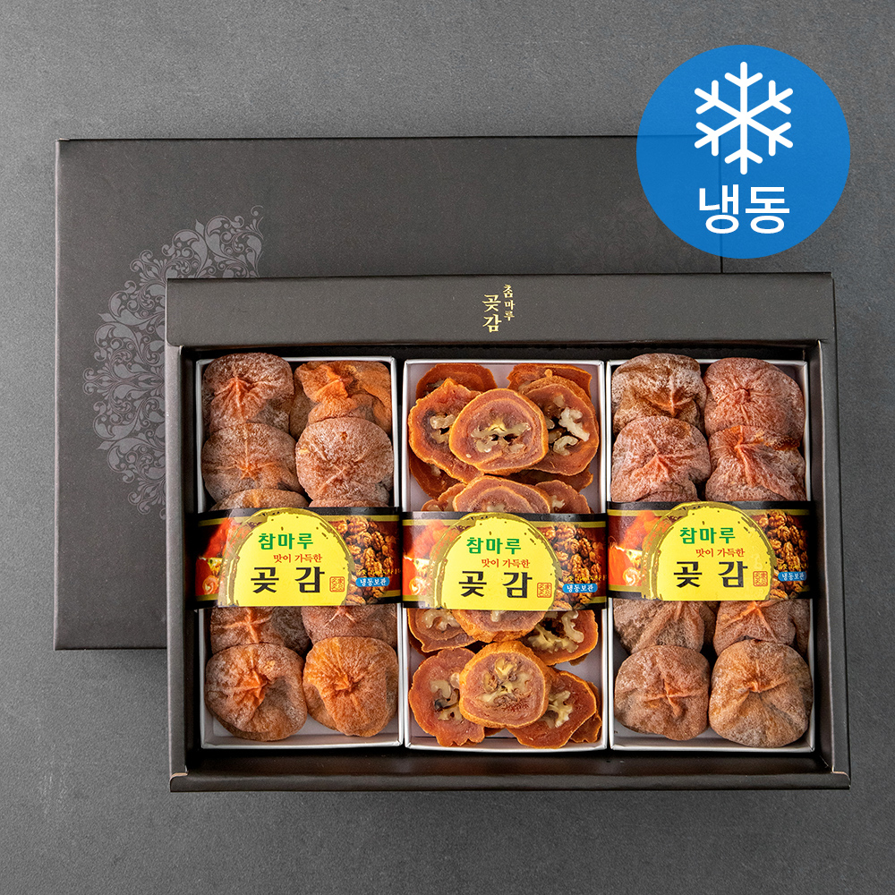 호두말이 곶감 혼합세트 (냉동), 1.1kg, 1세트