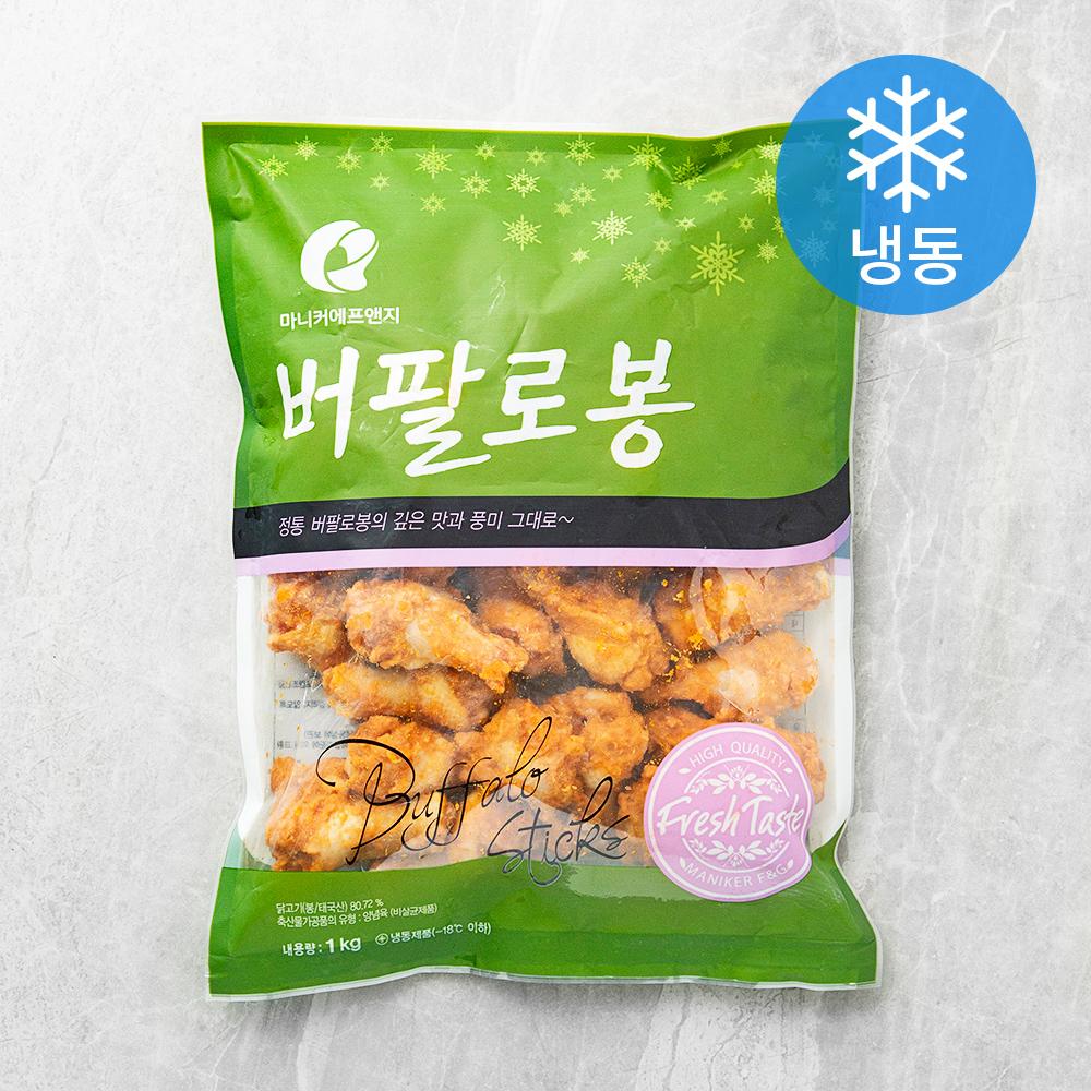 마니커 버팔로봉 (냉동), 1kg, 1개