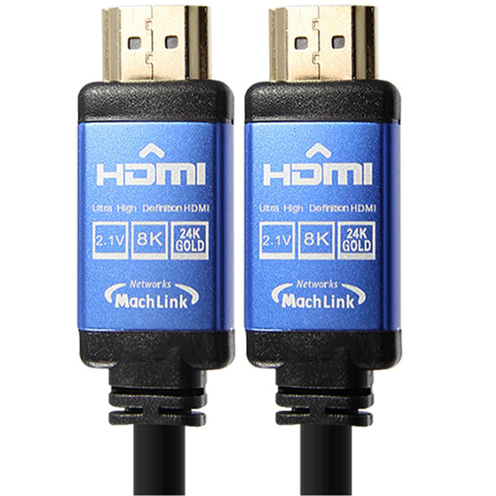 마하링크 Ultra HDMI Ver2.1 8K 케이블, 5m, 1개