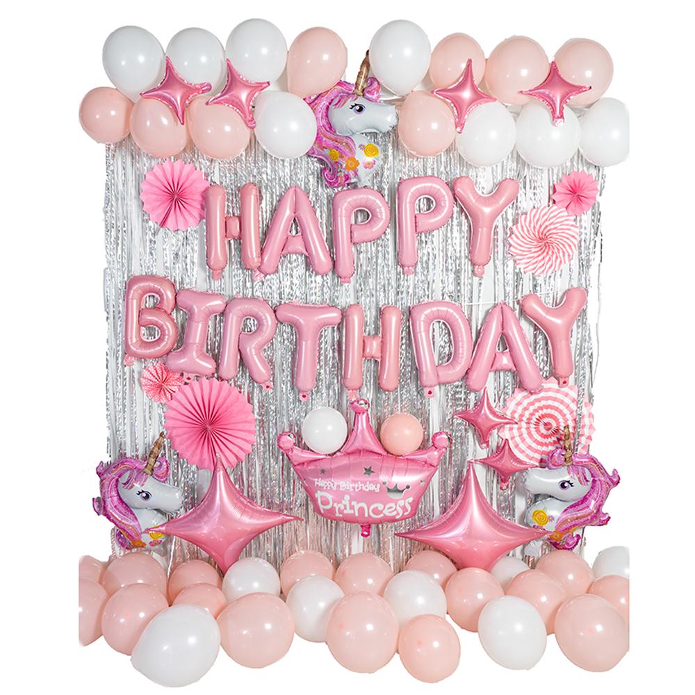생활살림 해피버스데이 프리미엄 커튼 생일 풍선 세트, 혼합 색상, 1세트