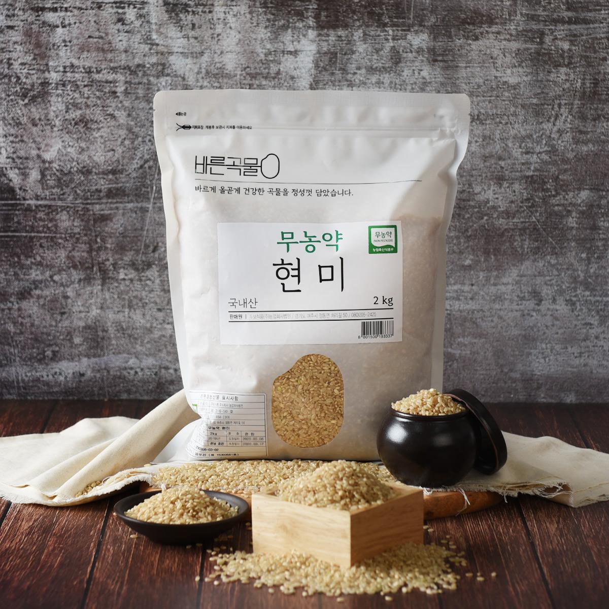 바른곡물 무농약 현미, 2kg, 1개