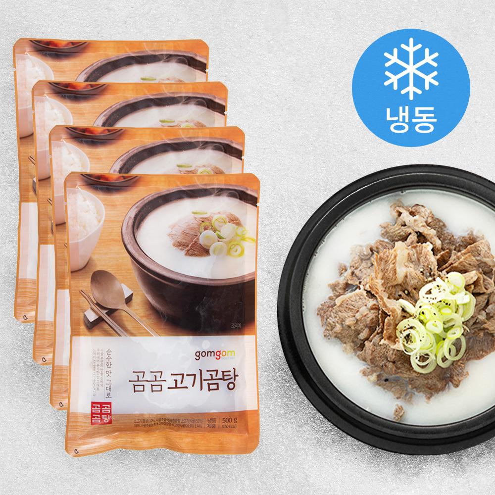곰곰 고기곰탕 (냉동), 500g, 4개