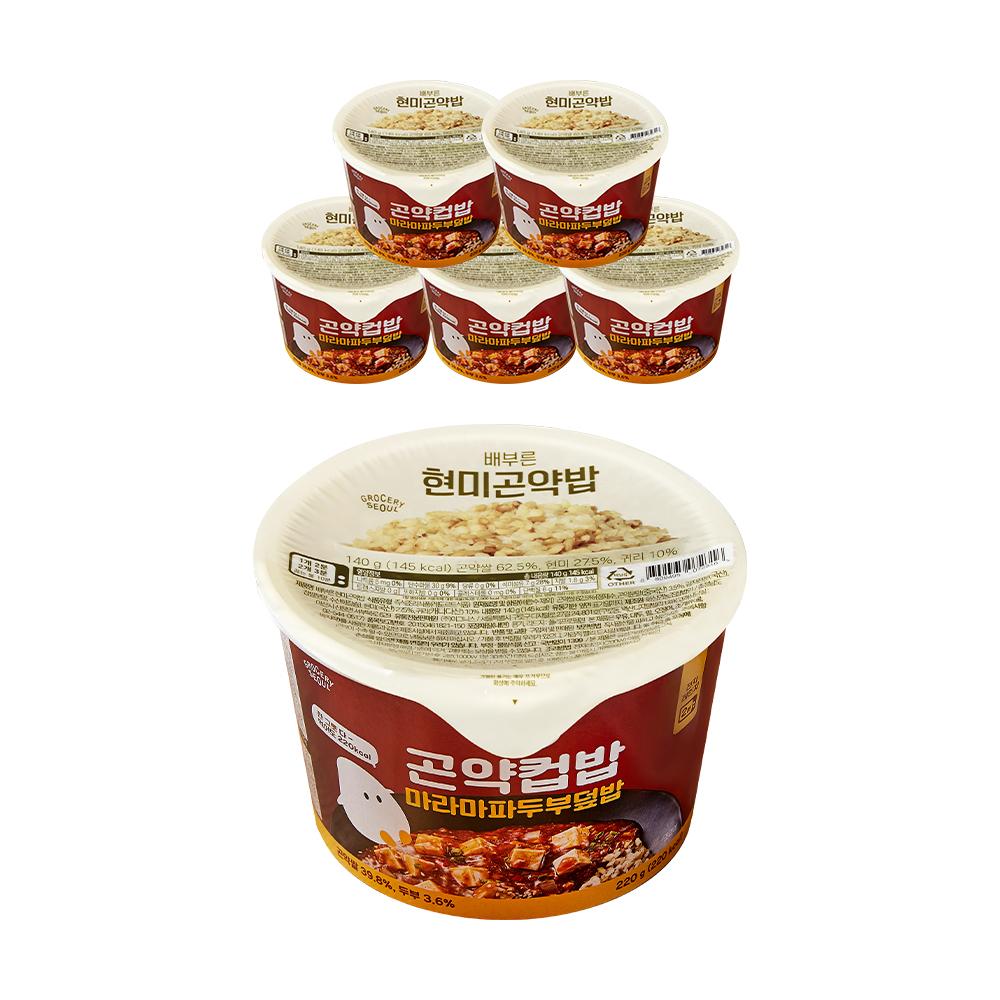 그로서리서울 배부른 곤약컵밥 마라마파두부덮밥, 220g, 6개-16-4983212763
