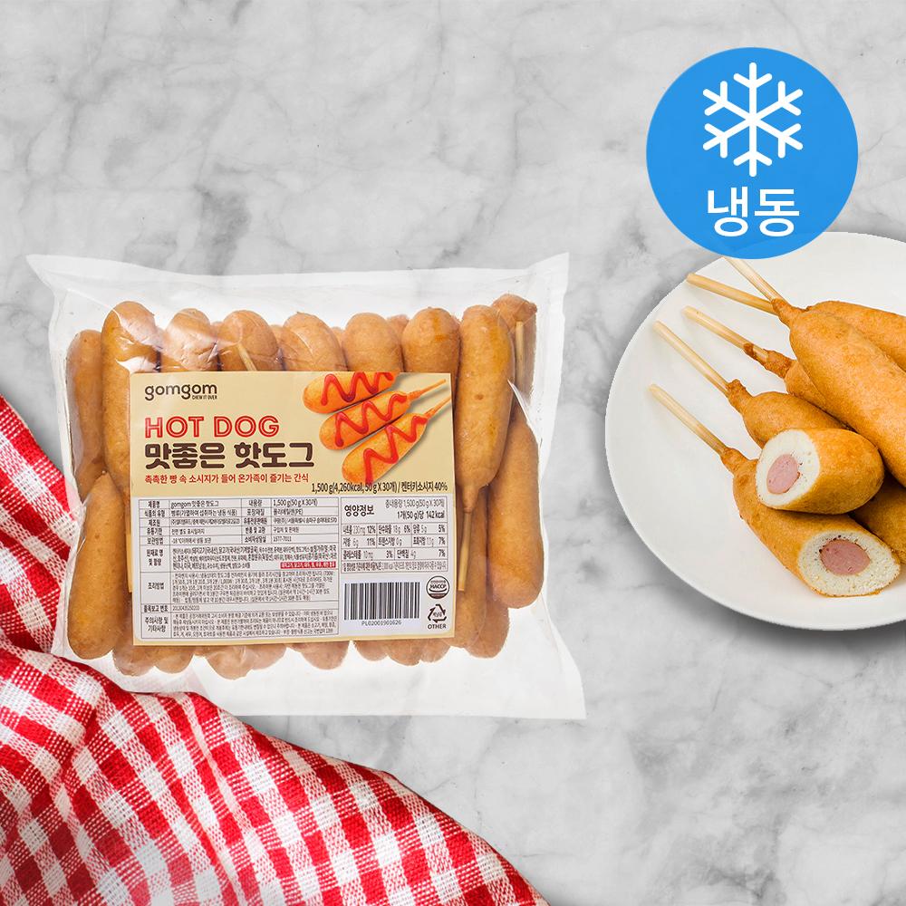 곰곰 맛좋은 핫도그 (냉동), 50g, 30개
