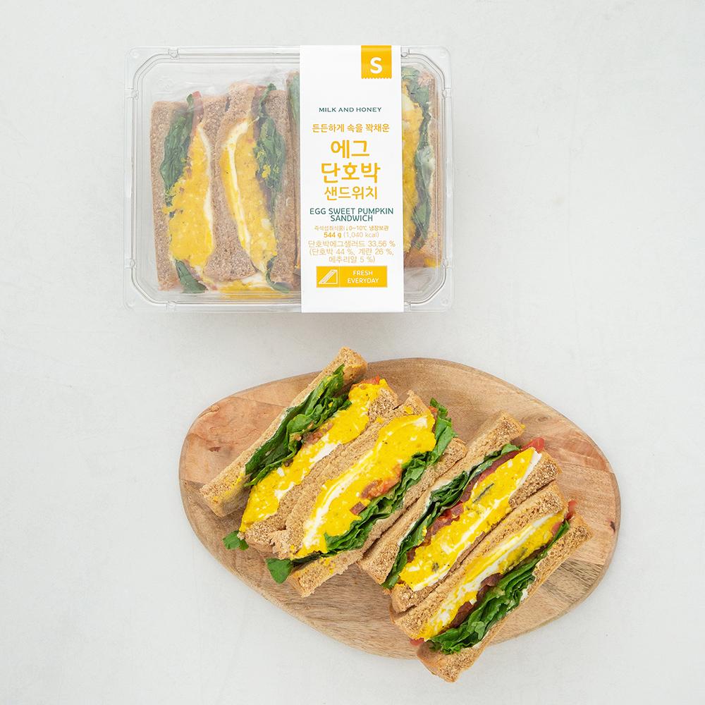 밀크앤허니 에그 단호박 샌드위치, 272g, 2개