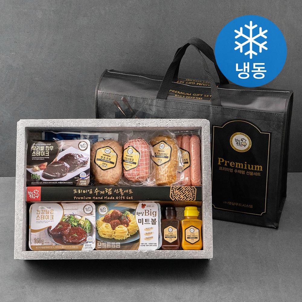 햇살푸드 명작 수제햄 4호 (냉동) + 부직포가방, 1720g, 1세트