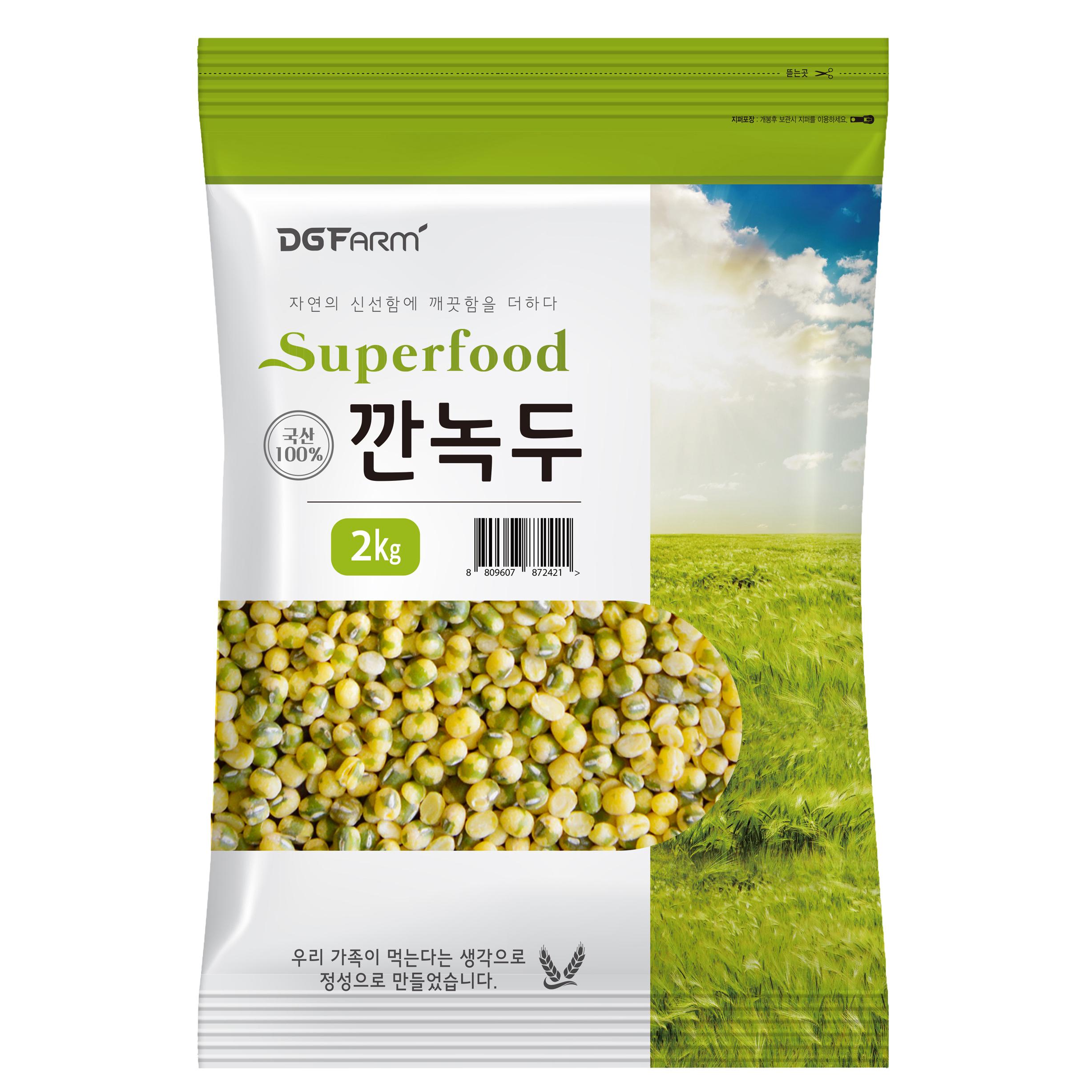 [국산 녹두] 건강한밥상 국산 깐녹두, 2kg, 1개 - 랭킹3위 (59900원)