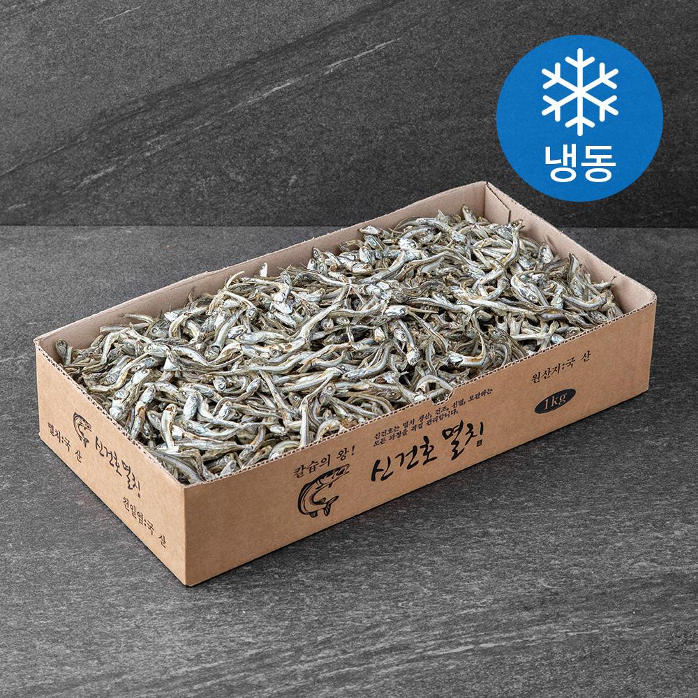 신건호멸치 직접잡은 햇 고바멸치 상급 안주 조림용 (냉동), 1kg, 1박스
