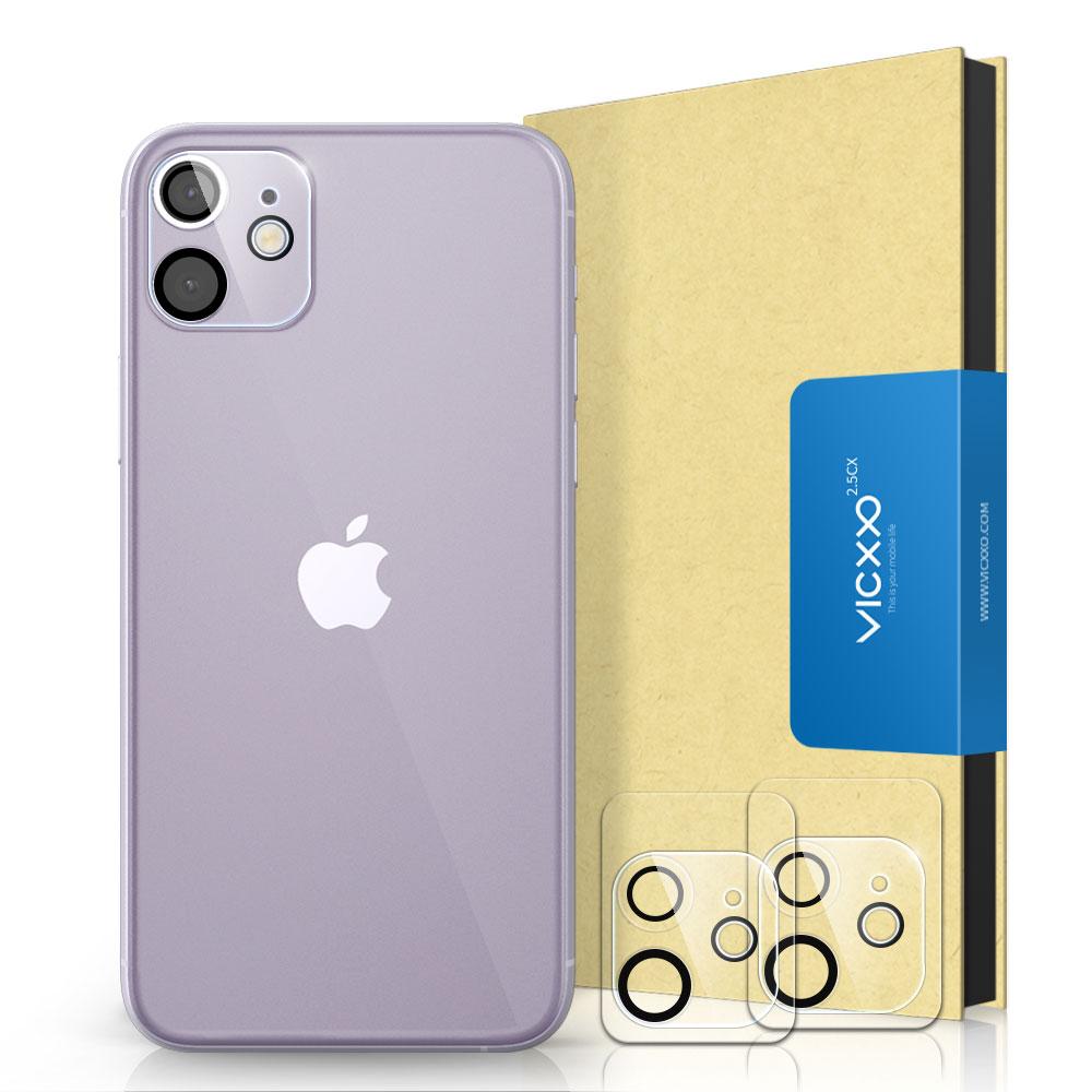 빅쏘 2.5CX 후면 카메라 렌즈 보호 휴대폰 풀커버 강화유리 필름 투명, 2개