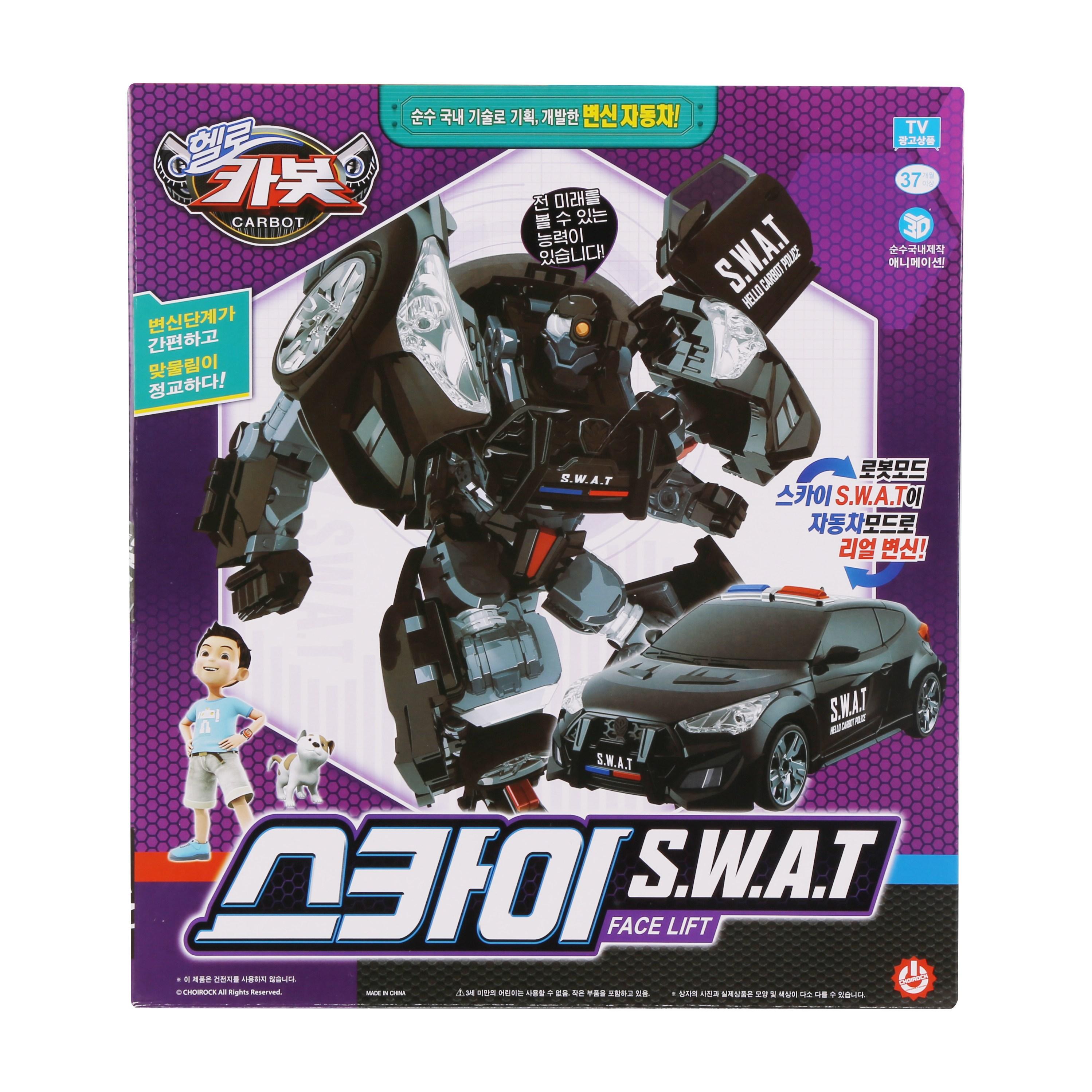 헬로카봇 스카이 SWAT 로봇장난감, 혼합색상
