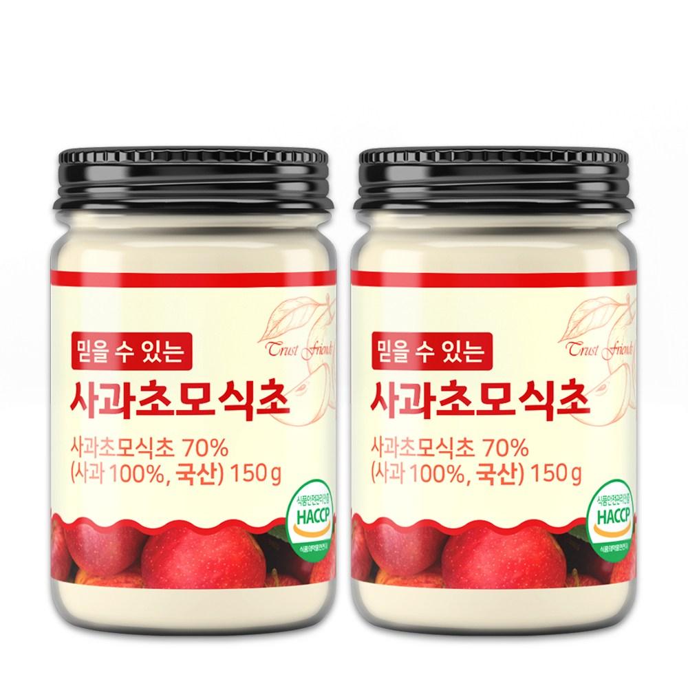 바로푸드 믿을수있는 사과초모식초 분말, 150g, 2개